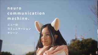 NECOMIMI -  кошачьи ушки, реагирующие на ваше настроение