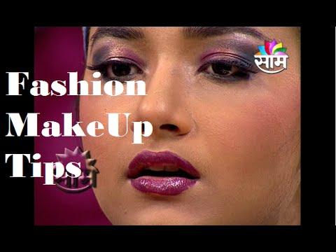 Fashion Makeup Tips Youtube