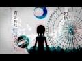【GUMI】 ロゼッタ 【オリジナルPV】 (English subtitles + romaji)