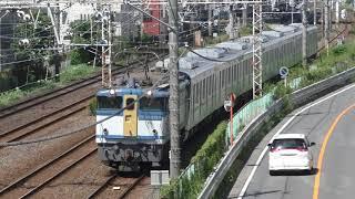 【甲種輸送】EF65 2127牽引、東京メトロ13000系 2017.8.6 辻堂~藤沢