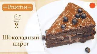 видео Пирог с тыквой: 9 самых вкусных и быстрых рецептов