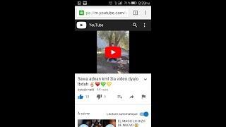 5awa adnan kml 3la video dyalo lbdah ✌❤💚💛