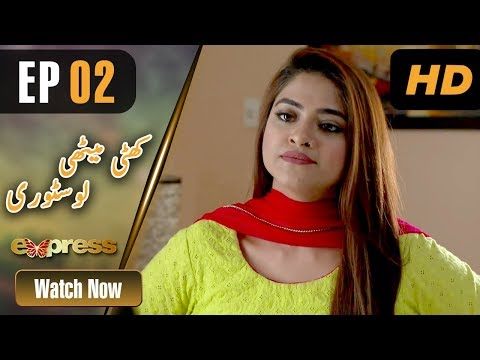 Khatti Methi Love Story - Episode 2 - Express Entertainment