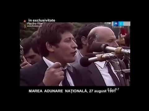 Mihai Ghimpu - discurs la Marea Adunare Naţională, 27 august 1991 (Independenţa RM)