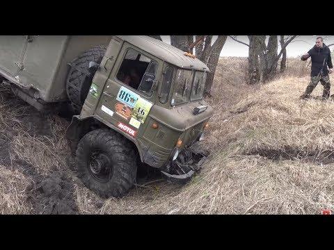 GAZ 66 bumper shit off-road 4x4