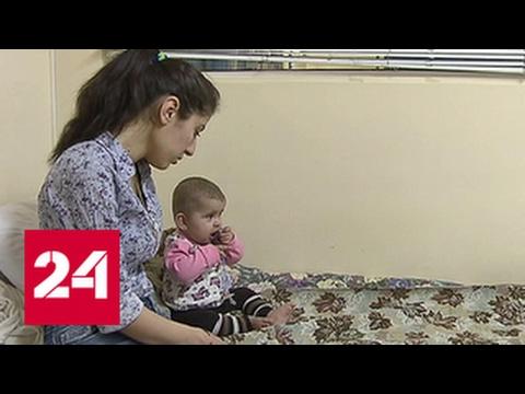 Сирийскую девочку спасли