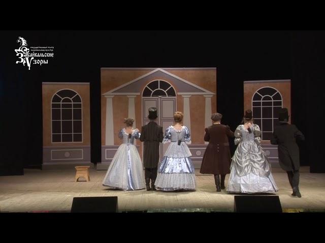 Отрывок из мюзикла «Дубровский» — Хорошо в деревне летом