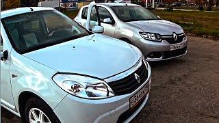 Есть отличия? Рено Сандеро 1 против Renault Sandero 2 на ходу! Отзыв владельца, сравнение(Шестая часть подробного видео тест драйва Рено Сандеро 2014-2015, в которой мы с обладателем дорестайлинговой..., 2014-11-20T18:35:48.000Z)