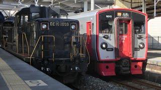 (運行開始初日の下り便)  8620形+50形客車  臨時快速 SL人吉号 熊本行 大牟田駅到着