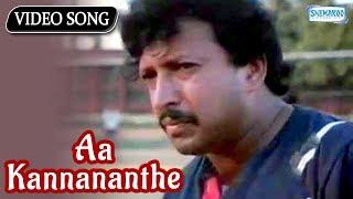 Aa Kannananthe Ne - Karna - Kannada Hits  - Vishnuvardhan Songs