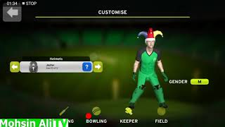 Big Bash 2017||Review||update with amazing new features||Best Cricket Game on Android ever!