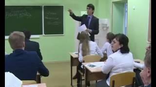 Урок литературы, Шагалов А  М , 2016Всероссийский конкурс Учитель года России2748