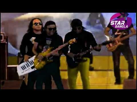 Miles,  Nemesis,  Aurthohin  Chittagong Live