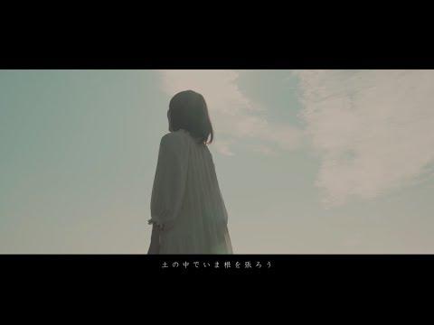 半崎美子「明日を拓こう」MV