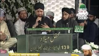 Aghesni Ya Rasool Allah| Qibla Owais Raza Qadri Sb  |Join us Fb.com/OwaisQadri.Official