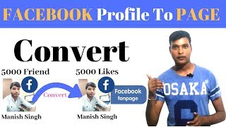 Convert & Migrate Facebook Profile to Facebook Page with Likes and Followers