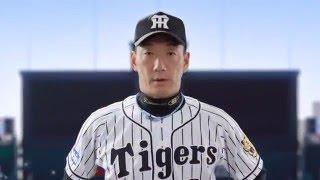 引用元 阪神電車で甲子園へ行こう!2016年シーズン版 https://www.youtu...