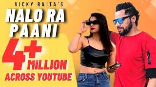 Nalo Ra Pani || Latest Himachali Video Song 2019 || Official Video || Vicky Rajta