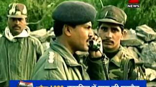 DNA:The unforgettable story of Kargil war-Part 2