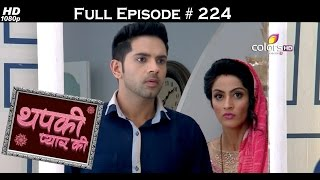 Thapki Pyar Ki - 13th February 2016 - थपकी प्यार की - Full Episode (HD)