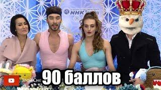 ЕДИНСТВЕННАЯ НОРМАЛЬНАЯ ПРОГРАММА Пападакисы и Танцы на Льду NHK Trophy 2019