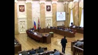 Изъятие и компенсация за землю в Москве(, 2013-06-26T08:21:25.000Z)