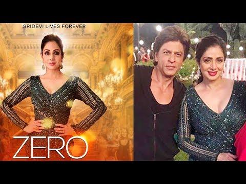 Sridevi Zero LATEST Poster | Shah Rukh Khan, Katrina Kaif, Anushka | Fan Made Poster Goes Viral