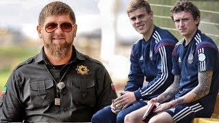 Кадыров предложил отправить Кокорина и Мамаева на перевоспитание в Чечню