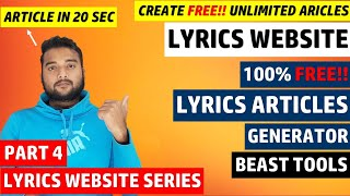 [Part 4] Free Lyrics Article Generator Tool - CREATE SEO FIRENDLY ARTICLE IN 20 SECONDS