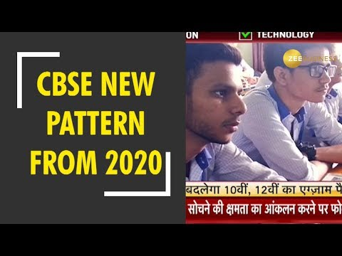 How to Study for CBSE Class 10 Boards New Pattern?