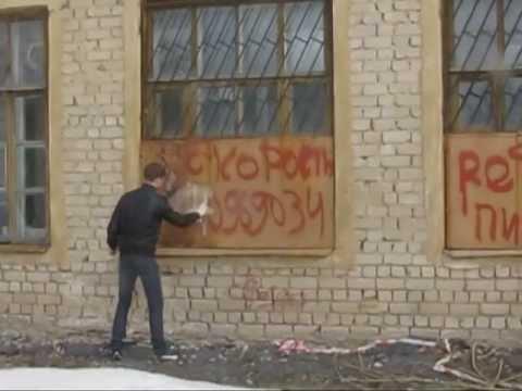свердловская-область каменск-уральский секс знакомства