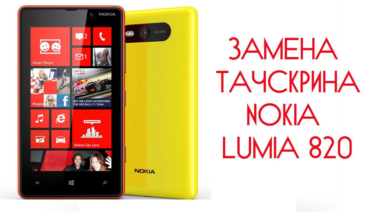 Замена стекла на телефонах nokia в минске, цена и описание услуги замены стекла, экрана и touch screen. Nokia lumia 630. Замена стекла на.