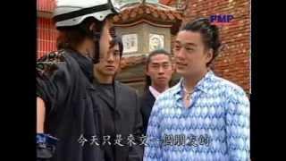 紫禁之巅 10 Top on the Forbidden City