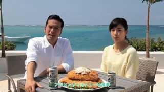 【日本廣告】長瀨智也、水川麻美Asahi STYLE FREE啤酒,標榜炭水化合物...