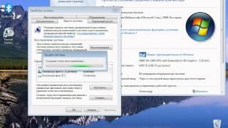 Как создать точку восстановления вручную в Windows 7