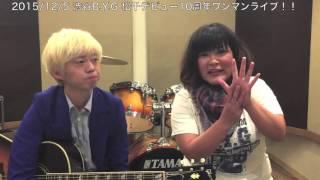 2015/12/05(土) 渋谷B.Y.G 松千デビュー10周年の集大成!! 豪華メンバ...