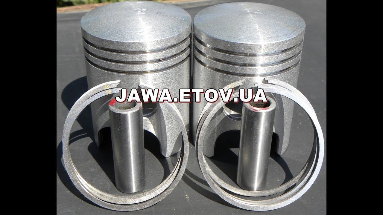 Крепление глушителей - труб к раме ЯВА/JAWA 6V, 250, 350, 360, 559 .