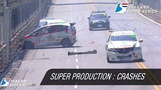 Replay - Super Production | ซ็อตเด็ดหลังออกตัว ชนยับ