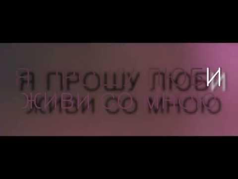 денис райдер гороскоп текст песни