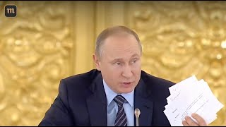Путин о деле Кирилла Серебренникова