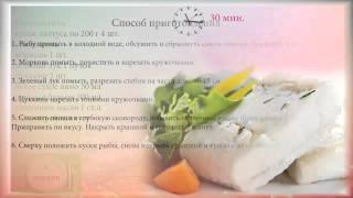 Тушеный палтус на овощной подушке