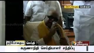 DMK Leader Karunanidhi on press meet
