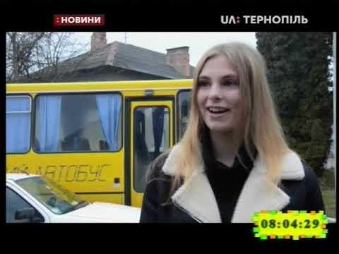 UA: Тернопіль: 11.12.2019. Новини. 8:00