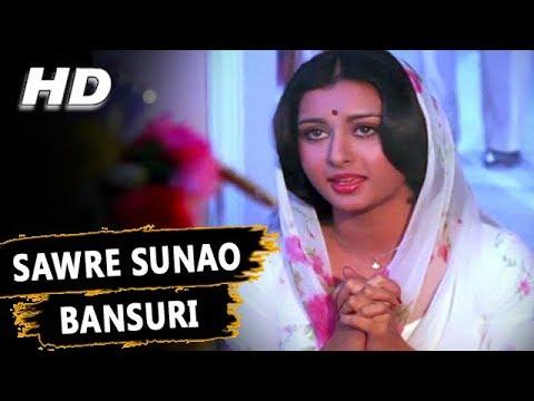 Sawre Sunao Bansuri | Lata Mangeshkar | Baseraa 1981 Songs | Shashi Kapoor, Poonam Dhillon