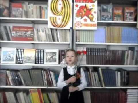 Изображение предпросмотра прочтения – ВикторияВолкова читает произведение «22 июня» Т.Е.Лавровой