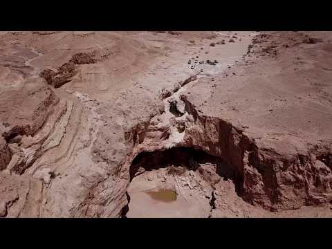 Israel, Zin River and Makhtesh Katan, Negev Desert - DJI Mavic Pro 4K