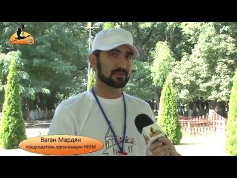 22-28 августа - Армянский духовный молодежный лагерь.