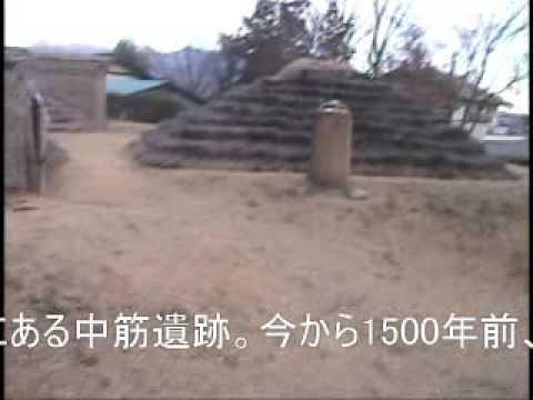 古墳時代がそのまま密封された遺跡