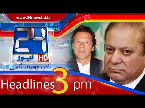 News Headlines | 3:00 PM | 10 November 2017