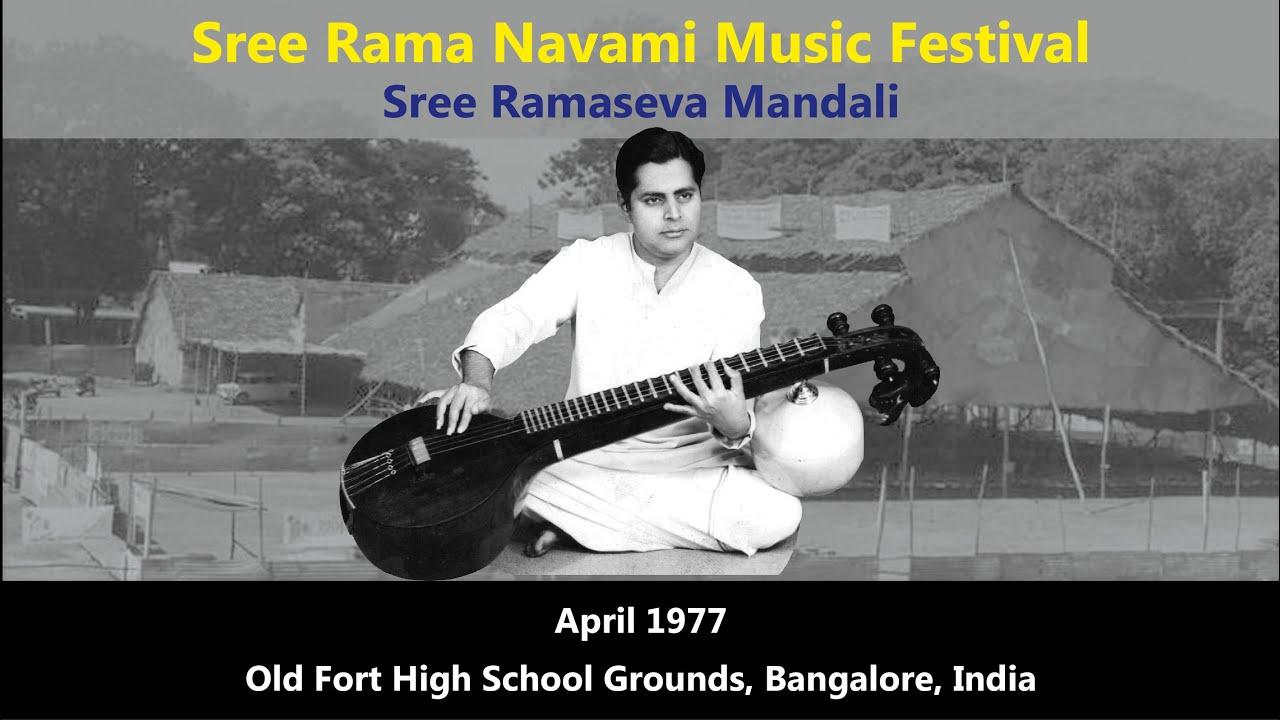 R K Srinivasa Murthy - Veena - 8b. Raga Mohanam - Thanam